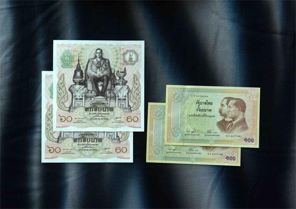ธนบัตร 60 พรรษา