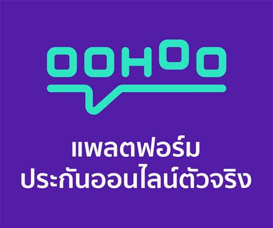 oohoo online insurance