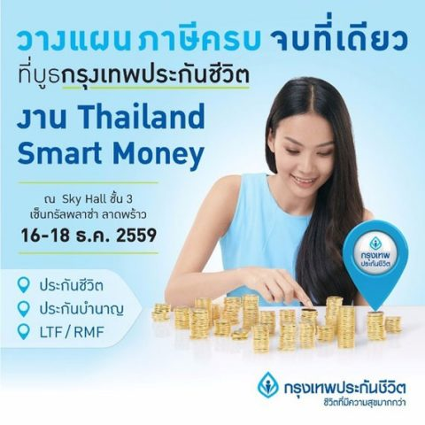 bla-thailand-smart-money-2016