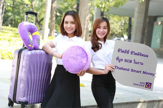 scb-thailand-smart-money-2016