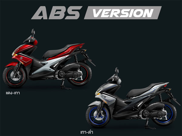 Aerox 155 ABS, Aerox 155 สีแดง-เทา , Aerox 155 สีเทา-ดำ