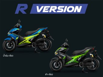 Aerox 155 R Version, Aerox 155 สีน้ำเงิน-เขียว, Aerox 155 สีดำ-เขียว