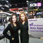scb-motor-expo-2016-2