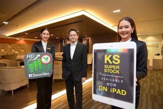 KS Super Stock on