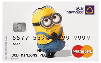 บัตรเดบิต SCB Minions Plus