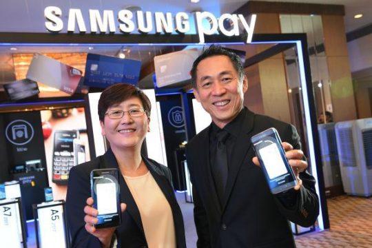 บริการ Samsung Pay