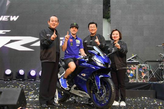 Yamaha R15 2017