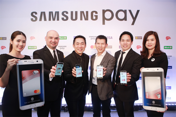 KTC Samsung Pay, VISA , Master Card