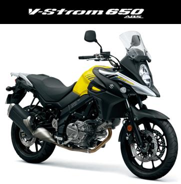 V-Strom 650 2017