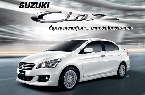 Suzuki Ciaz, ตารางผ่อน, ราคา, โปรโมชั่น