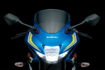 Suzuki GSX R150