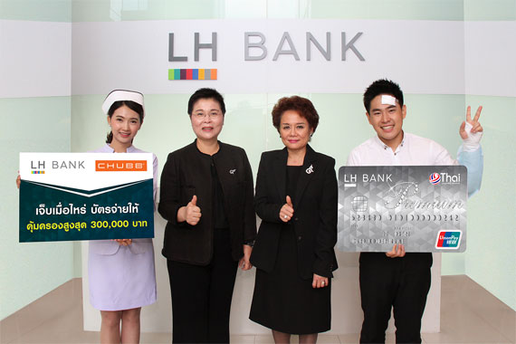 LH Bank Premium, debit card