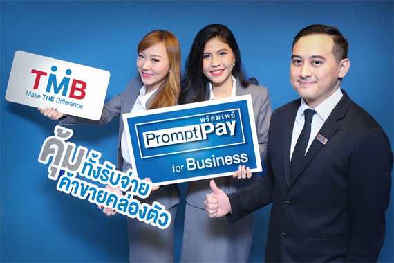 TMB SME One Bank , TMB Promptpay