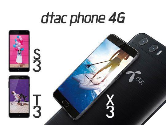 dtac S3, dtac T3, dtac X3