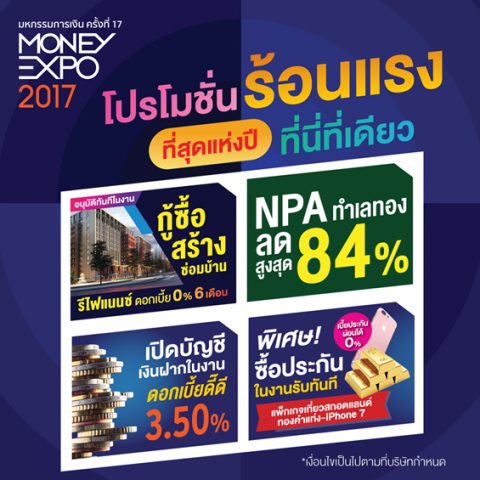Money Expo 2017