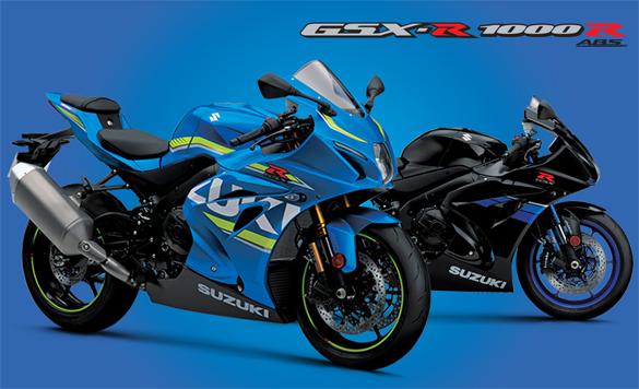 GSX R1000R, ตารางผ่อน, ราคา, ราคาผ่อน