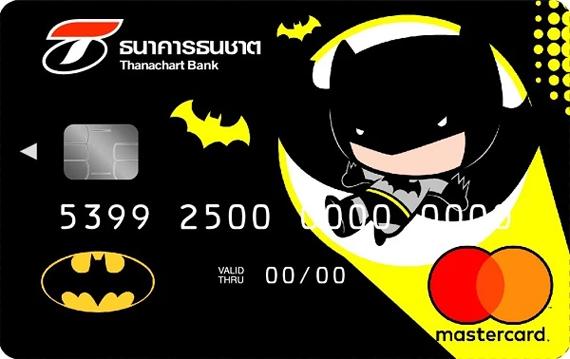 บัตรเดบิต Justice League Chibi