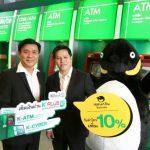 เติมเงินซิมเพนกวิน รับค่าโทรเพิ่ม 10%