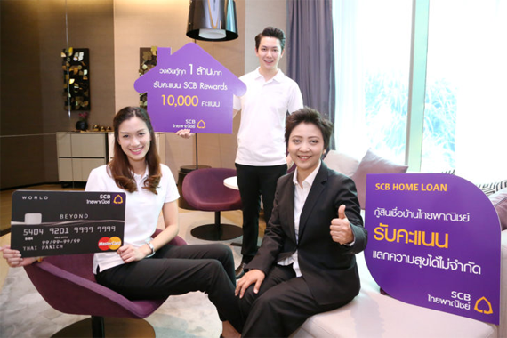 SCB Home Loan, SCB Reward Points