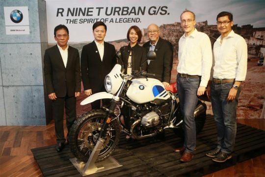 R nineT Urban GS, 2019, ตารางผ่อน, ราคา
