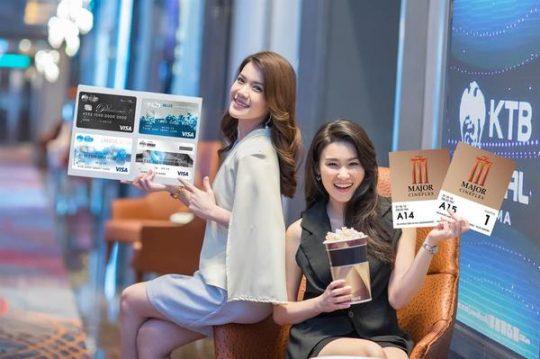 KTB Debit Card , Major Cineplex
