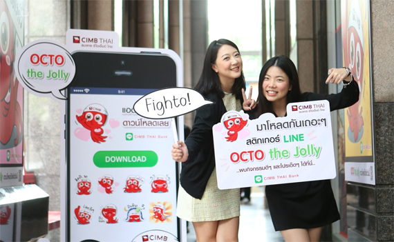 OCTO the Jolly, Sticker Line