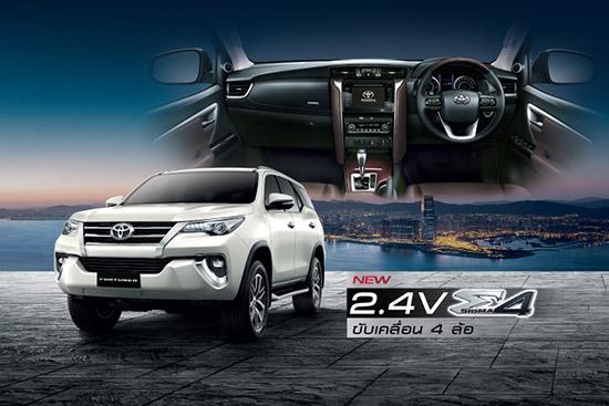 Toyota Fortuner 2.4V 4WD