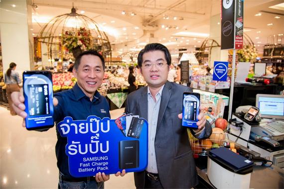 SamsungPay, บัตรเครดิต UOB