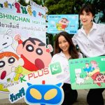 K-SHINCHAN DEBIT CARD