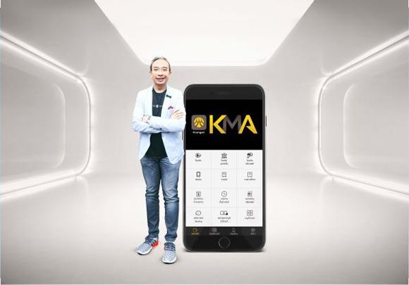 KMA App