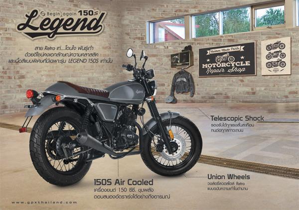 Legend 150s
