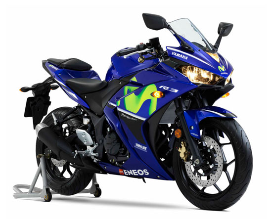 R3 MotoGP Edition