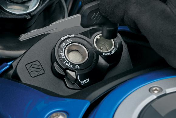 Suzuki GSX-S150 Shutter-Key