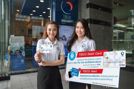 Tisco Debit Card
