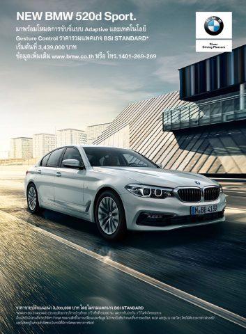 New BMW 520D Sport