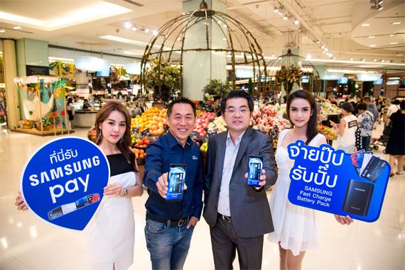 Samsungpay, UOB Credit Card