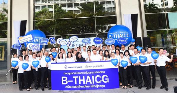 BBLAM B-THAICG