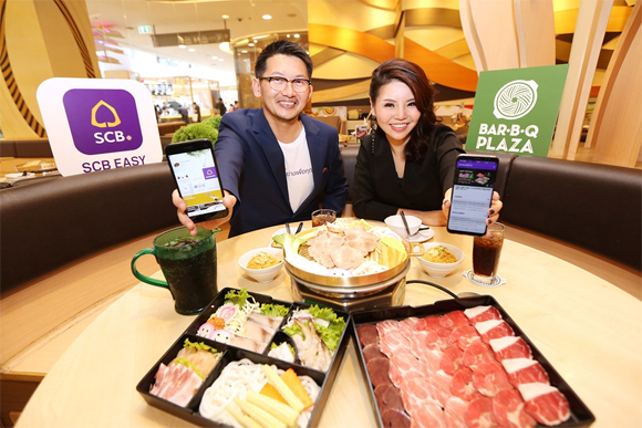 Bar B Q Plaza, SCB Easy App