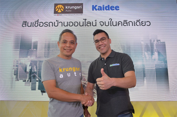 KrungsriAuto, Kaidee, Car Loan