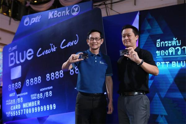 PTT Blue Credit Card, บัตรเครดิต PTT Blue