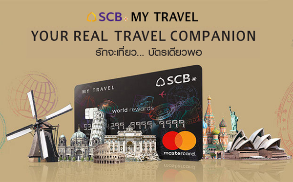 SCB My Travel Credit Card