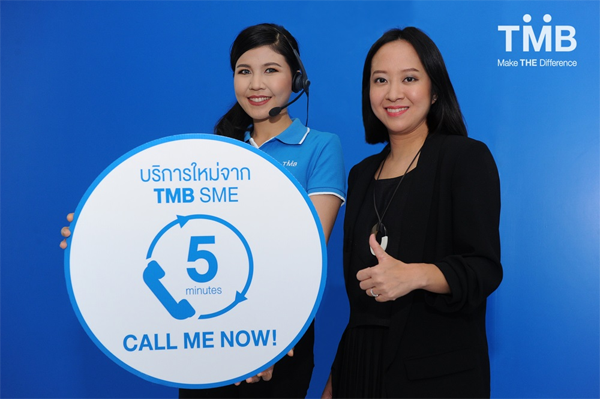 TMB SME Call Me Now