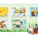 บัตรเดบิตโปเกมอน กสิกรไทย