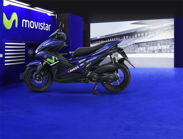 Aerox 155 MotoGP Edition