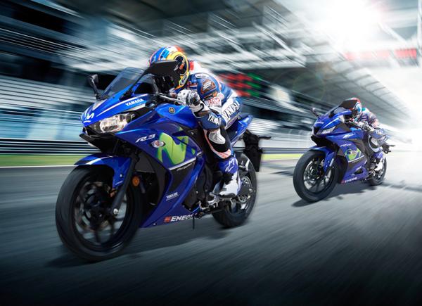 MotoGP, R3, R15, Exciter, Aerox