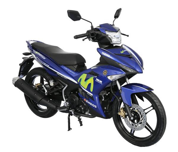 Exciter 150 สีน้ำเงิน MotoGP