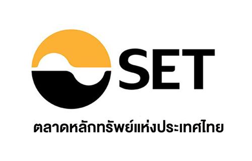 ตลาดหลักทรัพย์ไทย