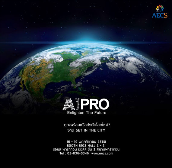 AECS , AIPRO, Set in the city
