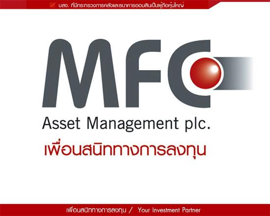 MFC, HI-DIV LTF, M-MIDSMALL LTF