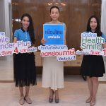 เมืองไทย Smile Cancer Plus , ประกันโรคมะเร็ง